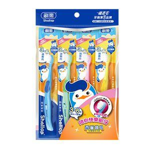 Shallop Citray Baby Toothbru