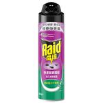雷達噴霧殺蟲劑-天然尤加利精, , large
