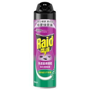雷達噴霧殺蟲劑-天然尤加利精油-500ml