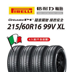 P1cint 215/60R16 99V XL(C)