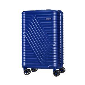 美國旅行者High Rock 20吋旅行箱