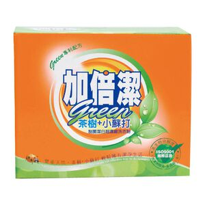 Green Tea Tree Oil Baking Soda