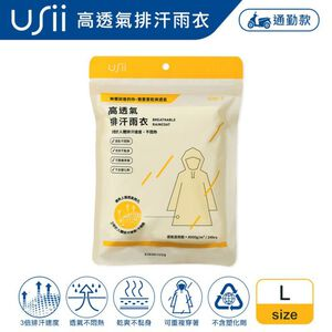 Breathable Raincoat