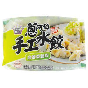 Uncle onion cabbage Pork Dumpling
