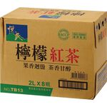 悅氏檸檬紅茶2000ml, , large