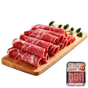 【清真認證】冷凍澳洲小羊羽上涮肉片(每盒約200克)