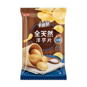 Cadina Natural Potato Chips-Salt Flavor