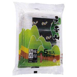 CHIA-I Seaweed Pack