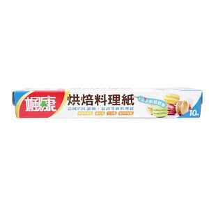 Fongkong Steamer Paper 10M