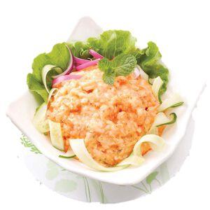Lobster  Salad 250g
