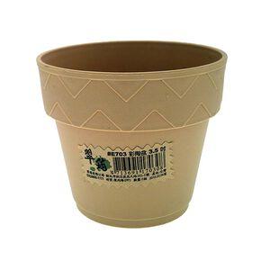 Potting Pot