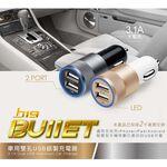 E-books B19車用3.1A USB鋁充, , large