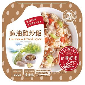 Sesame Oil With Chicken Frie