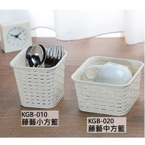 KGB020 Rattan Basket