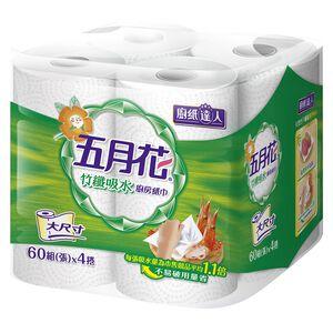 五月花竹纖維廚房紙巾-60PCx4捲
