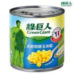 綠巨人天然特甜玉米粒, , large