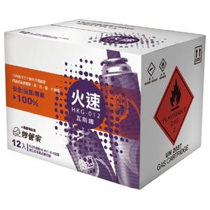 妙管家火速通用瓦斯罐(12罐/箱)