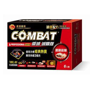002含贈Combat