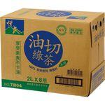 悅氏健茶到油切綠無糖Pet 2000ml, , large