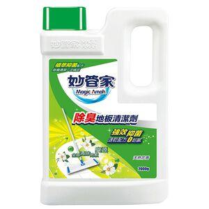 妙管家除臭地板清潔劑(瓶裝)天然花香-2000g