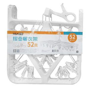 plastic hanger 52 folder