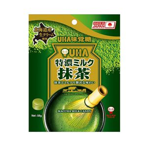 Tokuno Milk Maccha Bag