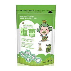 TT-detergent1000