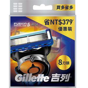 GLT FUSION PROGLIDE MNL CRT 8X10 TW
