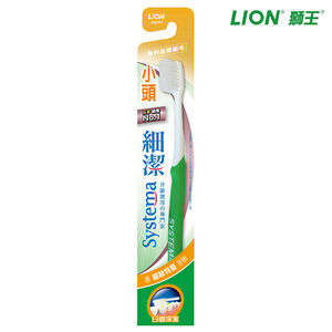 Systema compact toothbrush