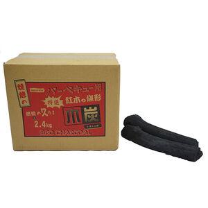 【烤肉用品】自然風特選紅木條炭2.4kg