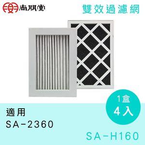 Sunpentown SA-H160 Filter