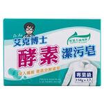 Dr. Aik laundry soap, , large