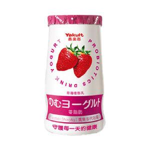 Yakult Yogurt-strawberry