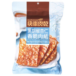 Black Pepper  Almond Dried Pork Paper