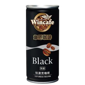 Wincafe  Black Coffee