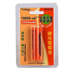 NAKAY 18650 NKB-22