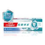 高露潔抗敏專家牙膏-高效亮白, , large