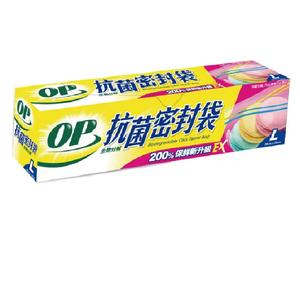 OP生物分解抗菌密封袋 L