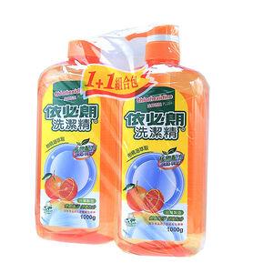 IBL dishwasher orange1+1