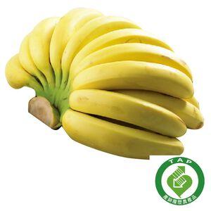 金蕉伯履歷香蕉(每袋約1公斤)