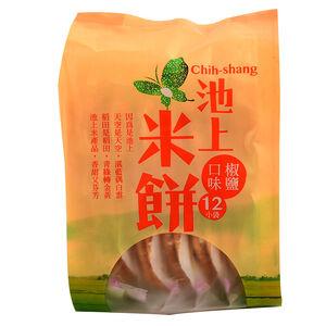 Chishang Rice Cracker - Pepper Flavor
