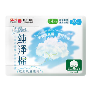 Sanitary Napkin Pure Cotton