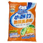 白象小蘇打抗菌洗衣粉-柑橘, , large