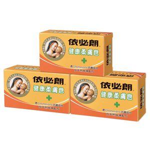 IBL Skin Soap