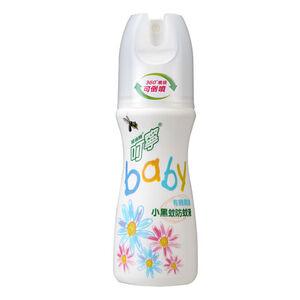 TN Oranic oil anti-mos repellent
