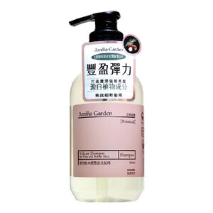 VOLUME SHAMPOO FOR FINE AND BRITTLE HAIR