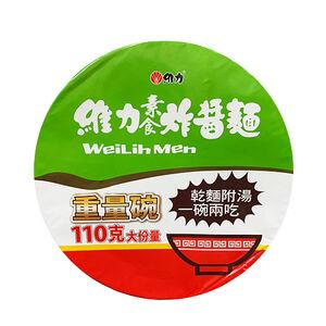 WEI LIH Vegetable Noodle