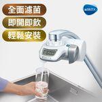 BRITA On Tap濾菌龍頭式濾水器, , large
