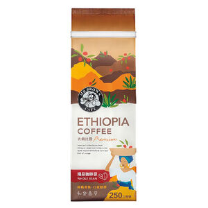 MR.BROWN PREMICUM ETHIOPIA  COFFEE BEANS