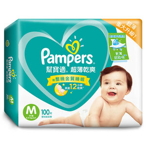 PAMPERS DPR M